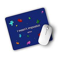 Коврик для мышки Я не был предателем Амонг Ас (I wasn`t Impostor Among us) (25108-2428), фото 1
