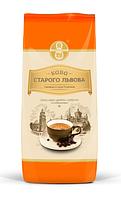 Кава Старого Львова Сніданкова в зернах 1 кг