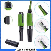 Триммер универсальный Micro Touch Max - бритва для носа и ушей Микро Тач Макс, фото 2
