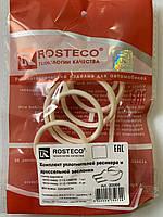 Уплотнитель ресивера и дроссельной заслонки ВАЗ 2112 ROSTECO