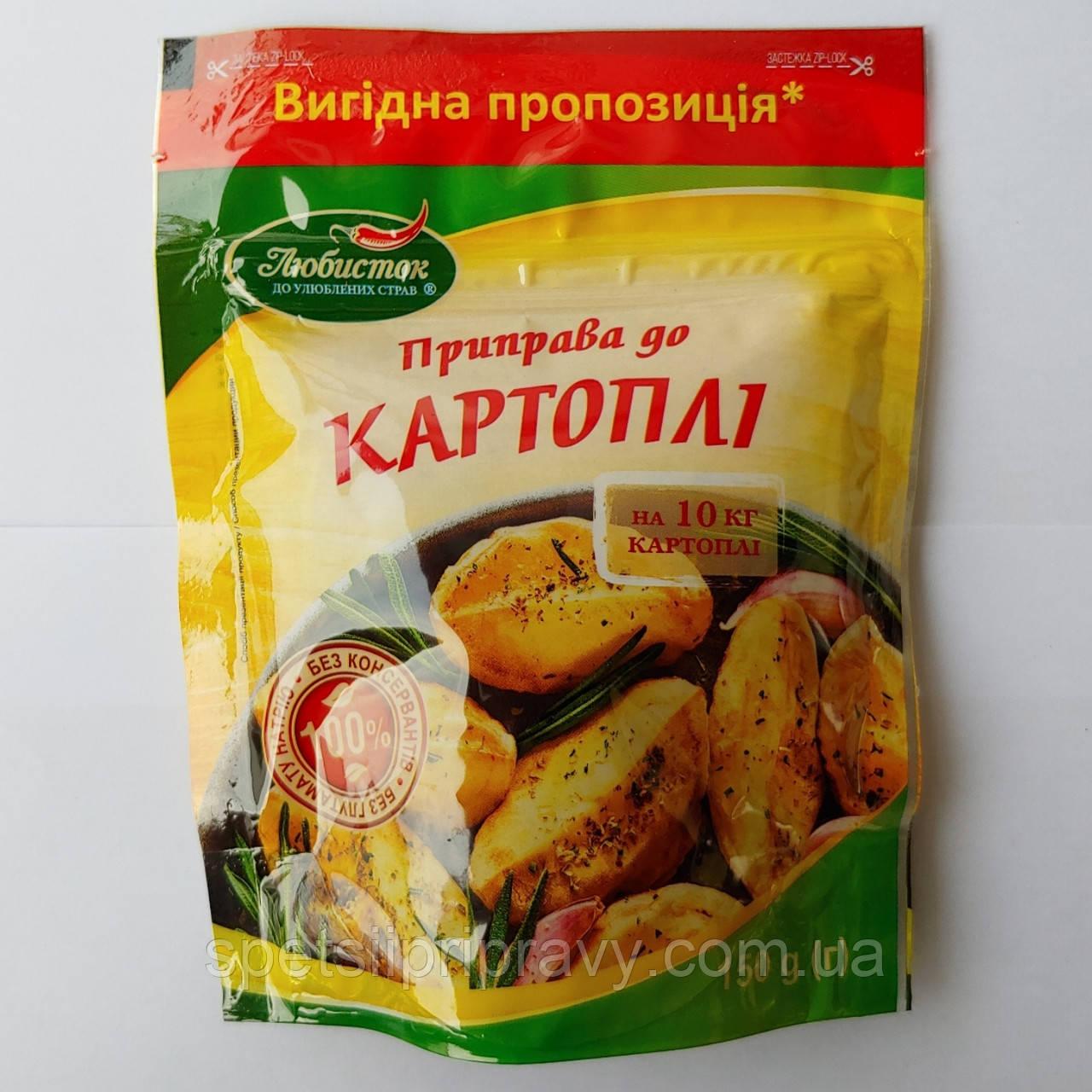 Приправа к картофелю 150г