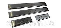 Накладки на пороги для SKODA FABIA II (2007-2014)