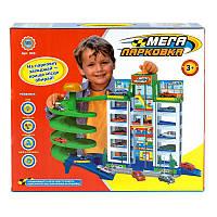 Гараж 6 этажей, трек,паркинг,игрушки для мальчиков,автотрек