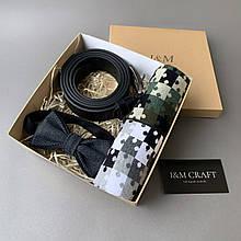 Подарочный набор I&M Craft для мужчин ремень, бабочка и носки (120118)