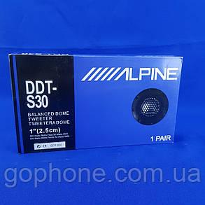 Рупора - пищалки для любого авто ALPINE DDT-S30, фото 2