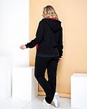 Теплый спортивный костюм женский Турецкая трехнитка на флисе Размер 50 52 54 56 58, фото 6
