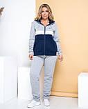 Теплый спортивный костюм женский Турецкая трехнитка на флисе Размер 50 52 54 56 58, фото 4