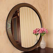 Зеркало в круглой раме черное с золотом /Диаметр 550мм/ /Круглое зеркало в ванную/ Код MD 1.1/1