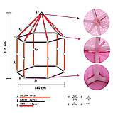 Палатка - шатер детская (ГОЛУБАЯ) арт. 6113, фото 3