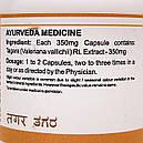 Тагара капсулы (Tagara Capsules, SDM), 40 капсул - валерьяна индийская, успокаивает, способствует хорошему сну, фото 4