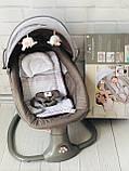*Укачивающий центр для малышей (шезлонг, качалка, качели) арт. 8106, фото 2