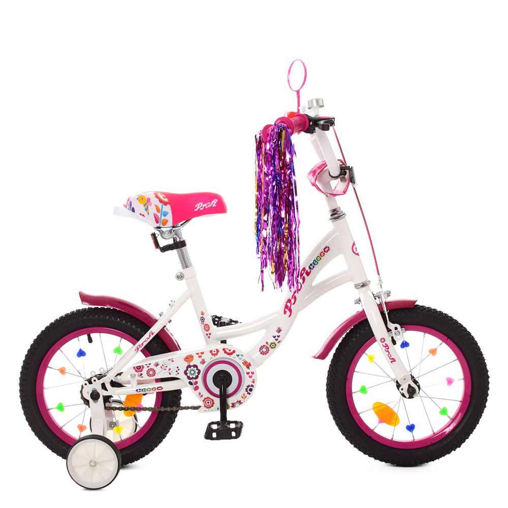 Велосипед детский Profi (14 дюймов) Y1425