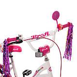 Велосипед детский Profi (14 дюймов) Y1425, фото 3