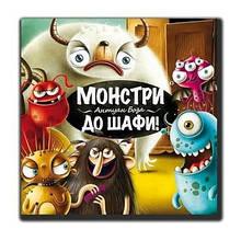 """Настольная игра """"Монстры, в шкаф!"""" (Монстри до шафи!) ТМ Granna арт. 81770"""