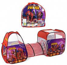 """Палатка детская двойная с тоннелем """"Супергерои"""" арт. 8015 SP"""