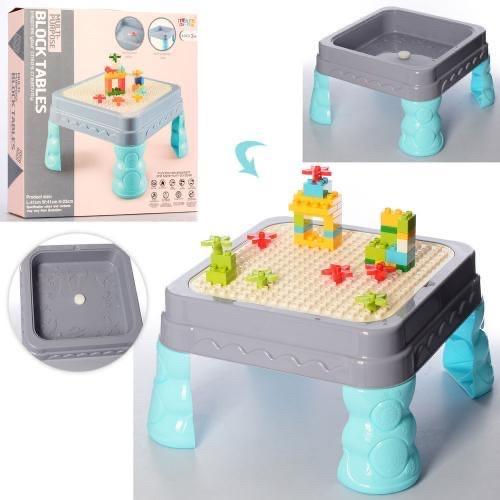 Игровой столик - песочница с конструктором арт. 555