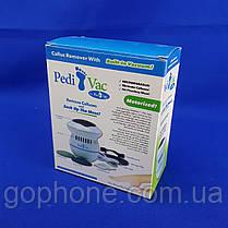 Электрическая пемза для гигиены ног Pedi Vac, фото 2