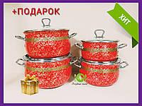 Набор красных эмалированных кастрюль 4пр Арабская ночь Interos Турция