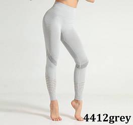 Женские спортивные лосины для йоги и фитнеса 4412grey
