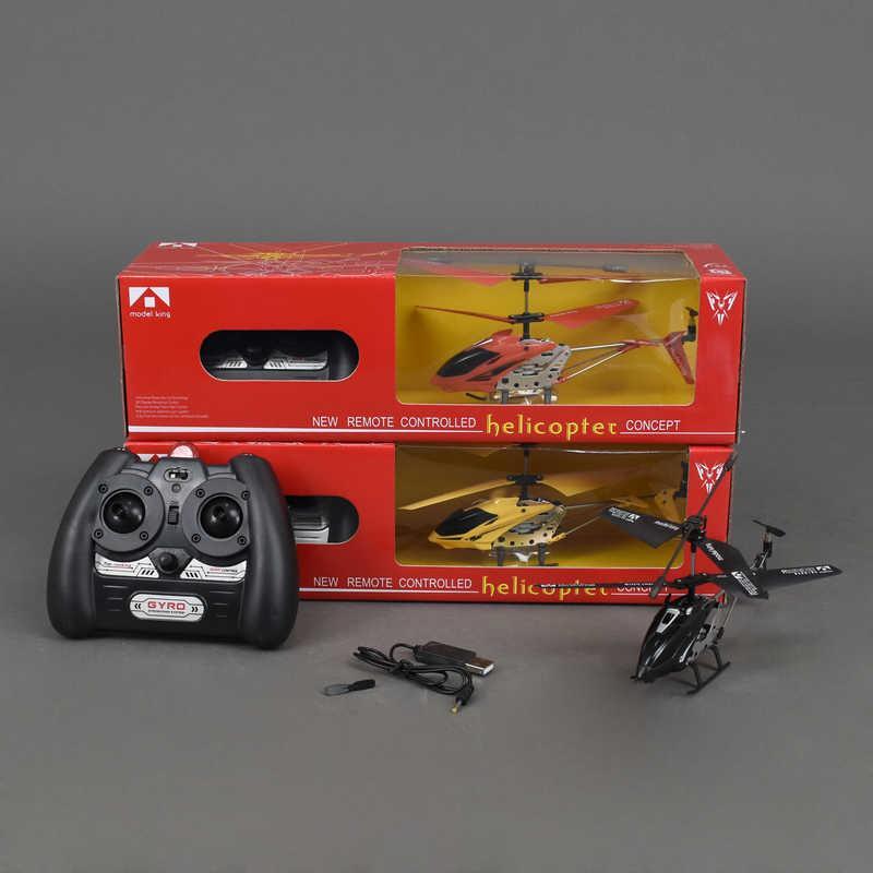 Вертолет 33020 (24/2) 3 вида, р/у, в коробке