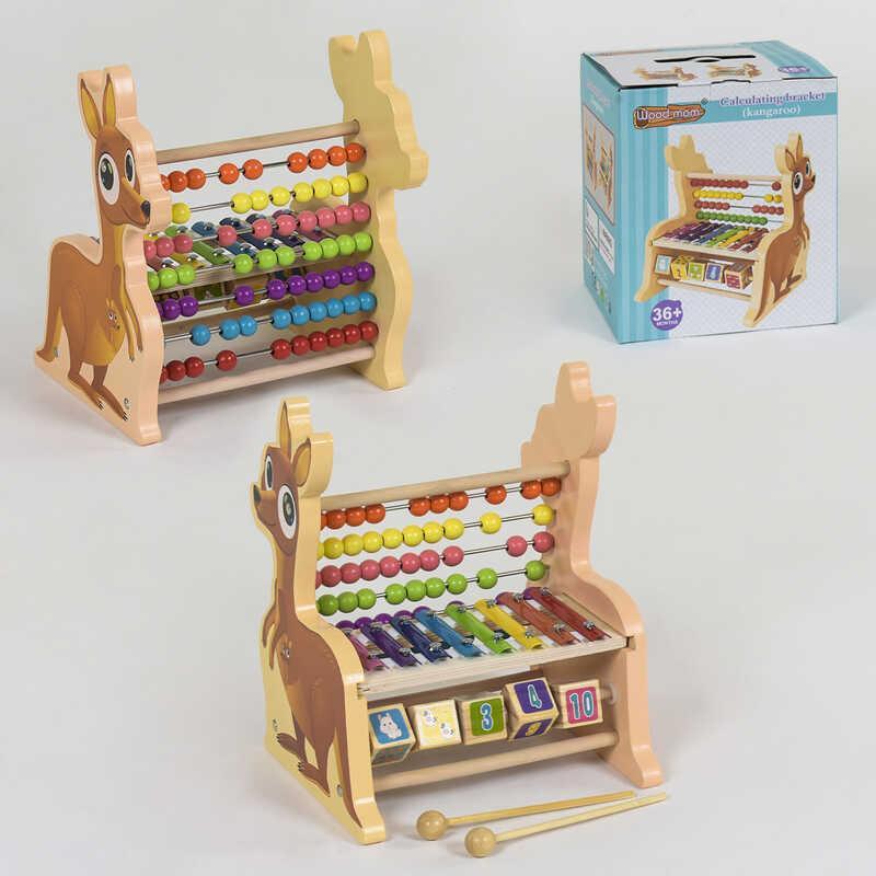 Деревянная игра Ксилофон Кенгуру С 39242 (12) в коробке