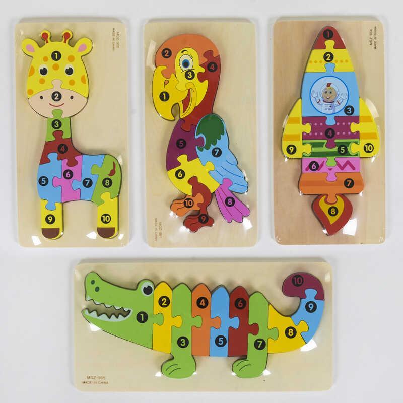 Деревянная игра Пазлы С 39484 (88) 4 вида