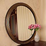 Зеркало круглое черное с золотом в прихожую/ Диаметр 690мм /Круглое зеркало в ванную/Код MD 1.1/2, фото 3