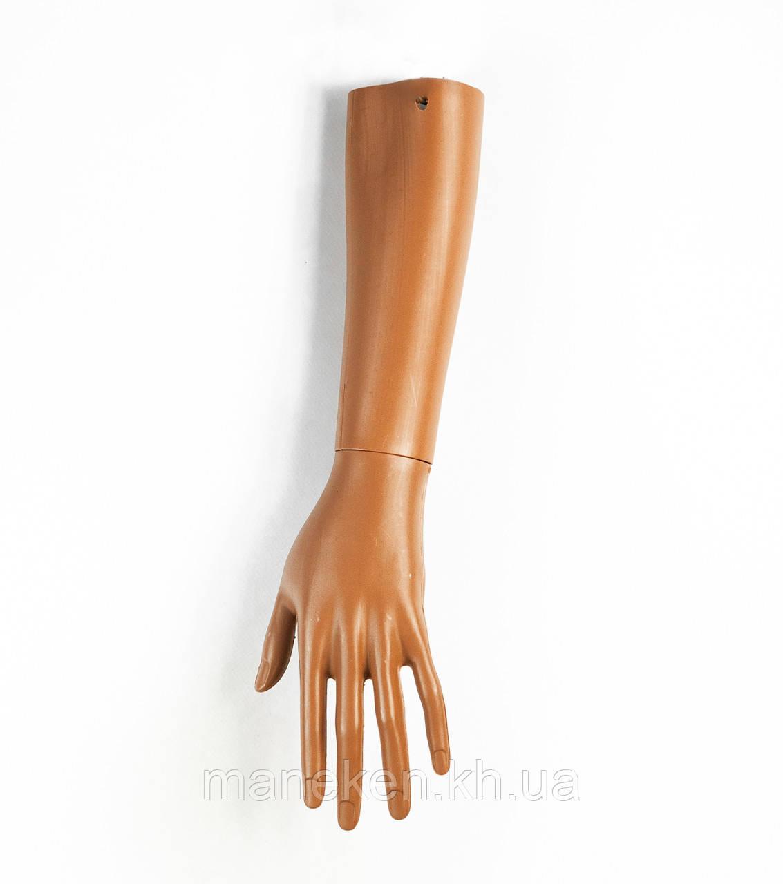 Рука правая женская до локтя PN3 (телесный) (033)