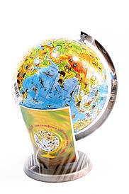 Глобус настільний 220 мм зоологічний з описом у картонній коробці (рос.) BST 540081