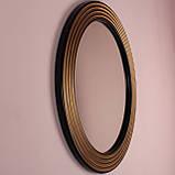 Зеркало круглое черное с золотом в прихожую/ Диаметр 690мм /Круглое зеркало в ванную/Код MD 1.1/2, фото 8