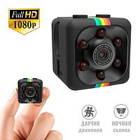 Мини камера UTM SQ11 Full HD Микро экшн видеокамера наблюдения с датчиком движения usb 12МП