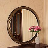 Зеркало круглое черное с золотом в прихожую/ Диаметр 690мм /Круглое зеркало в ванную/Код MD 1.1/2, фото 2
