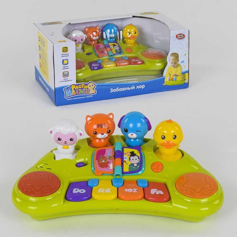 """Пианино """"Забавный хор"""" 7731 (18/2) Play Smart, свет, звук, в коробке"""