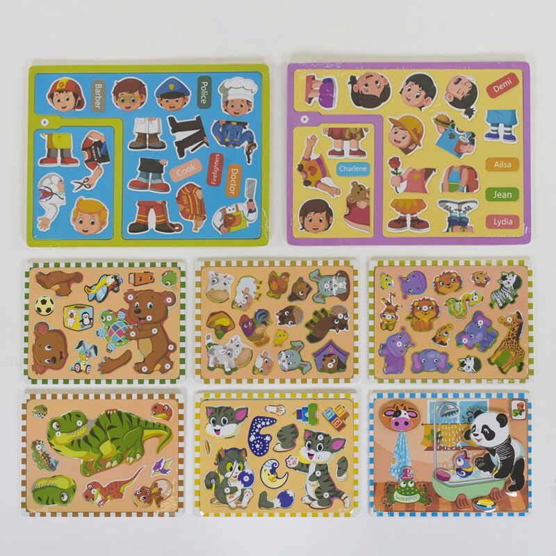 Деревянные Пазлы-вкладыши C 39057 (200) 8 видов