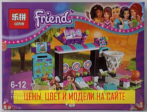 Конструктор Lepin Friend 01005