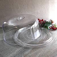 Стеклянная тортовница с пластиковой крышкой-куполом Bormioli Rocco Ginevra 28.5 см