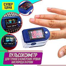 Бездротовий Вимірювач пульсу пульсометр на палець, компактний Пульсоксиметр Оригінал