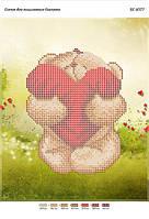 """Схема для часткової вишивки бісером """"Ведмедик з сердечком"""""""