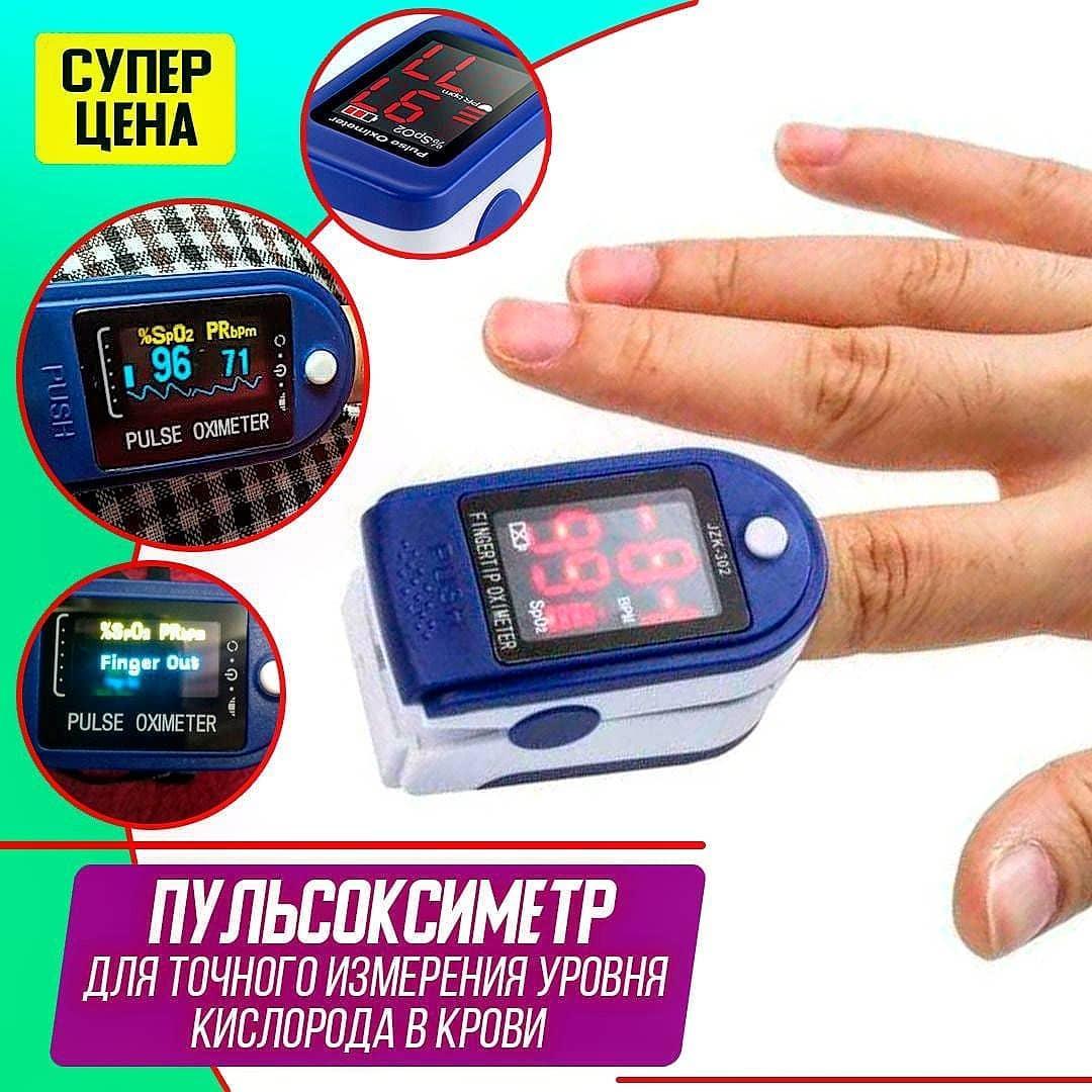 LK-88 Компактний Пульсометр, бездротовий пульсометр-оксомитер на палець