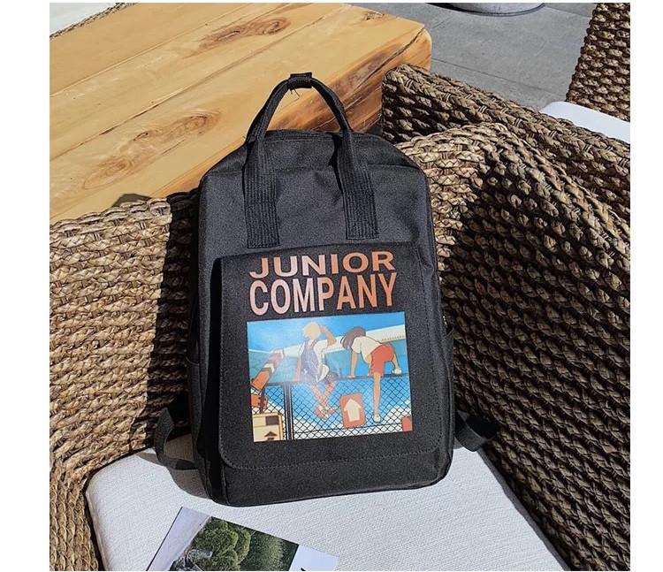 Рюкзак для девочки в японском стиле с аниме Хародзюку чёрный.
