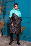 Удлиненная зимняя куртка  женская Стеганная плащевка на синтепоне Размер 48 50 52 54 Разные цвета, фото 6