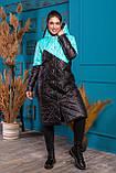 Удлиненная зимняя куртка  женская Стеганная плащевка на синтепоне Размер 48 50 52 54 Разные цвета, фото 3