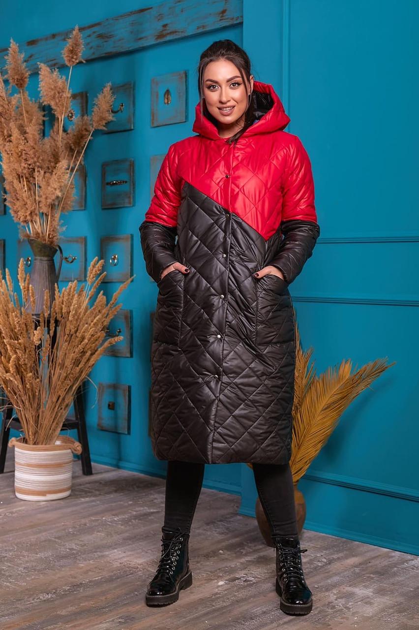 Удлиненная зимняя куртка  женская Стеганная плащевка на синтепоне Размер 48 50 52 54 Разные цвета