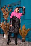 Удлиненная зимняя куртка  женская Стеганная плащевка на синтепоне Размер 48 50 52 54 Разные цвета, фото 4