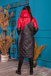 Удлиненная зимняя куртка  женская Стеганная плащевка на синтепоне Размер 48 50 52 54 Разные цвета, фото 7