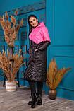 Удлиненная зимняя куртка  женская Стеганная плащевка на синтепоне Размер 48 50 52 54 Разные цвета, фото 8
