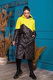 Удлиненная зимняя куртка  женская Стеганная плащевка на синтепоне Размер 48 50 52 54 Разные цвета, фото 5