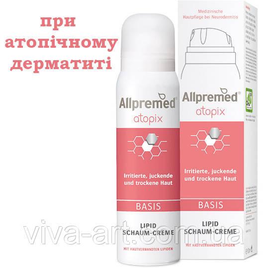 Ліпідна крем-пінка Allpremed atopix Lipid Foam BASIS, 100 мл