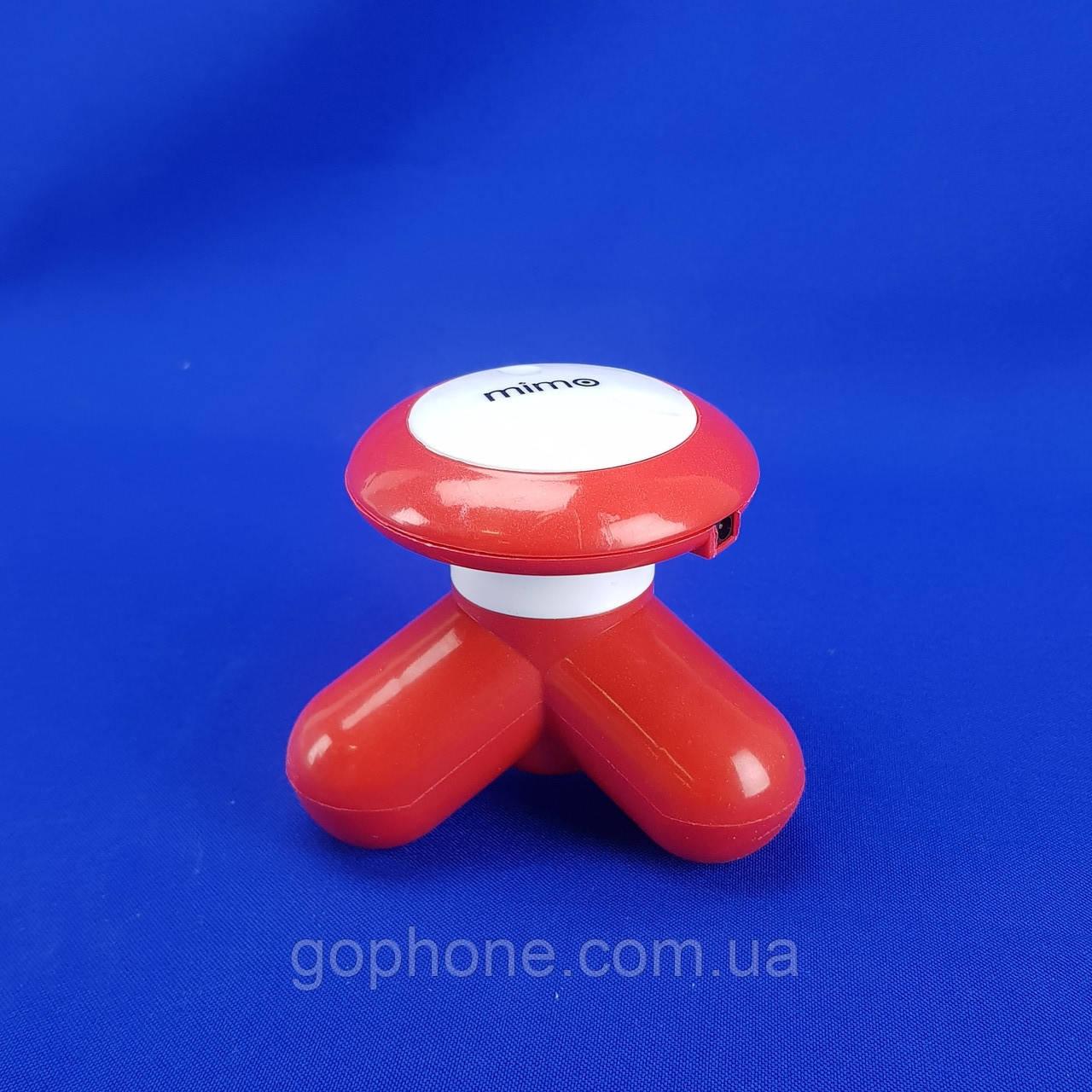 Мини-массажер ручной MIMO USB ( Мультифункциональный )