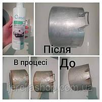 Засіб для видалення жиру Extra CLEANER 500 мл. Джерелия Джерелія Jerelia Oselya Оселя, фото 9